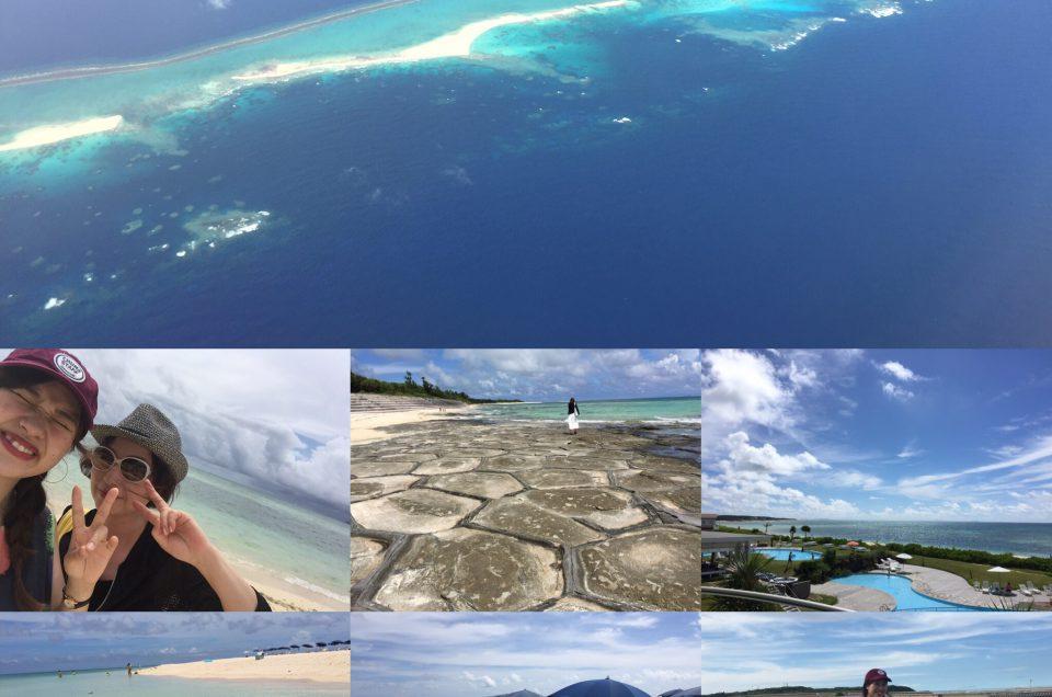久米島、最高に素敵で感動でした!